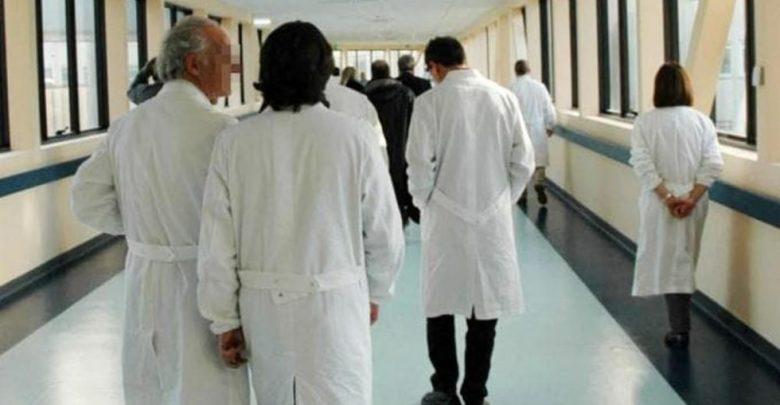 medici veneto