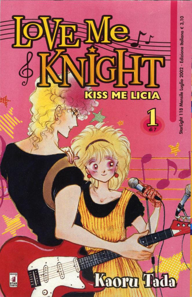 KISS ME LICIA E IL SUO STRANO ROCK NIPPO-ITALICO